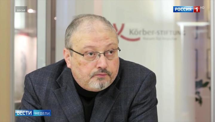 Вести.Ru: Журналиста WP расчленили живьем