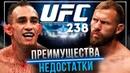 ТОНИ ФЕРГЮСОН ПРОТИВ ДОНАЛЬДА СЕРРОНЕ НА UFC 238/ПРЕИМУЩЕСТВА И НЕДОСТАТКИ БОЙЦОВ