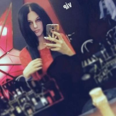 Katerina Sidelnikova