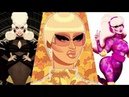 All Of Trixie Mattel's Runway Looks All Stars
