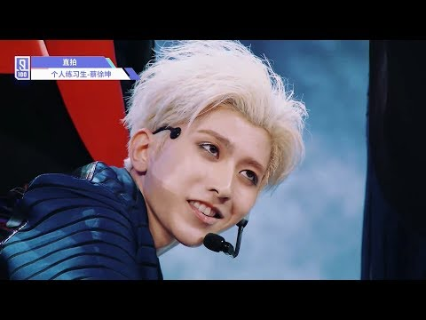 Idol Producer Mentor Collaboration: Cai Xukun 蔡徐坤 Individual Cam 《Mask》