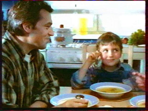 Рекламный блок (РТР (Беларусь), февраль 2001) 5