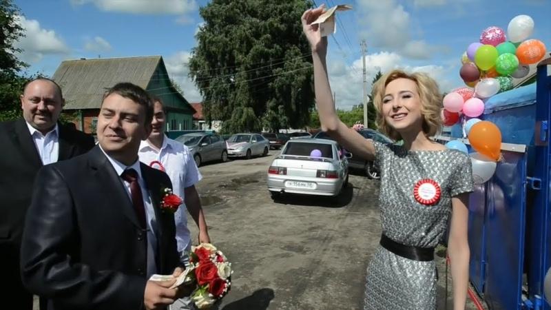Выкуп невесты на свадьбе в деревне Пример выкупа на свадьбе