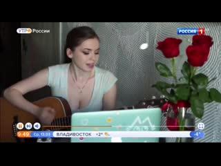Канал Россия-1 выкатил репортаж про самые популярные мемы