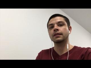 Speaking Practice with Kris Amerikos