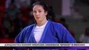 Тагильчанка стала обладательницей бронзовой медали на турнире по дзюдо в Мексике