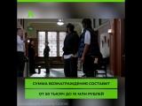 Стань информатором МВД и заработай денег | АКУЛА
