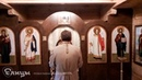 Молебен благодарственный ко Господу Иисусу Христу о здравии благополучии и спасении