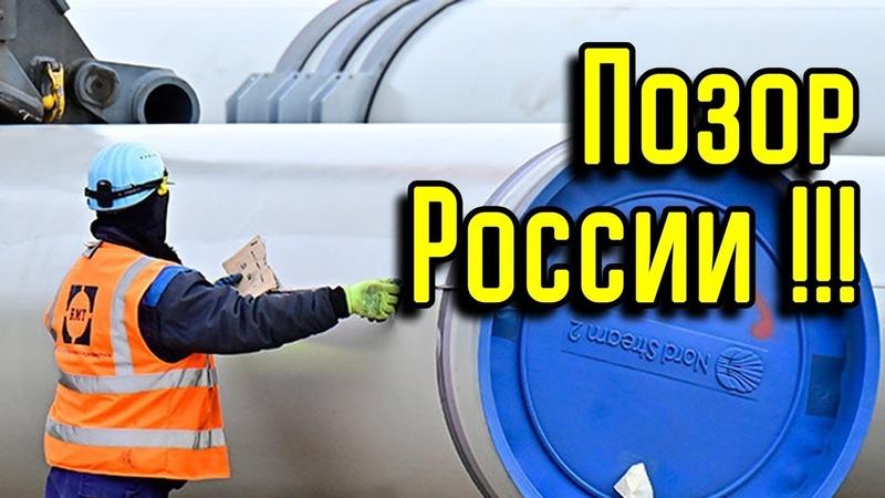 Россия переходит в наступление в непривычном направлении – события и факты