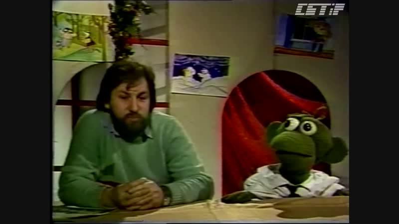 Мультиклуб (ТБК, 1994) 4 выпуск [ИСХОДНИК]