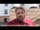 Краматорск. 4 мая,2014. Протоиерей Сергий Миронов-Турчинов-негодяй, но и... видео Грэма Филлипса.