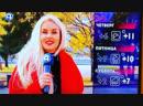Прогноз погоды на 4 канале с моим участием