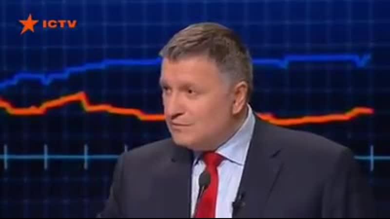 Аваков раскрыл схему Порошенко по скупке голосов избирателей за деньги налогоплательщиков
