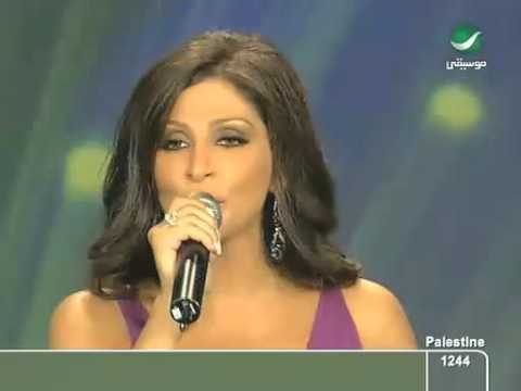 Elissa - Zay El Assal.mp4