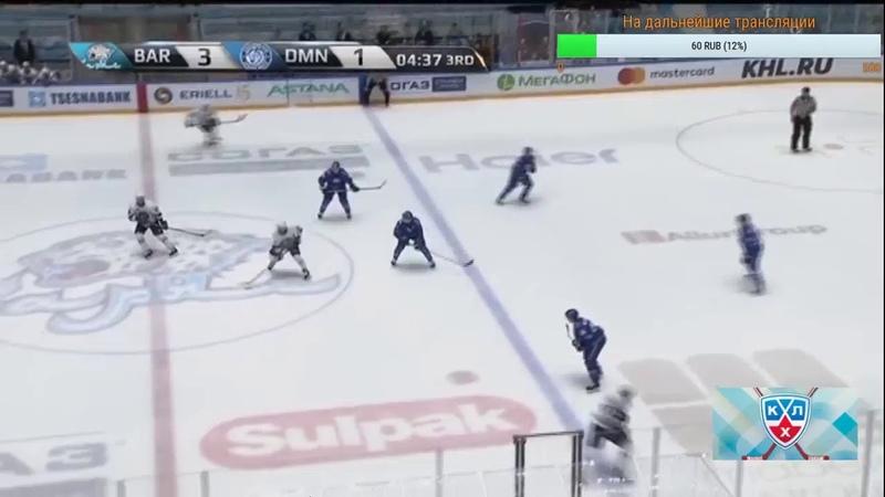 Барыс-Динамо Мн, Салават Юлаев - Авангард Трансляция. Хоккей КХЛ