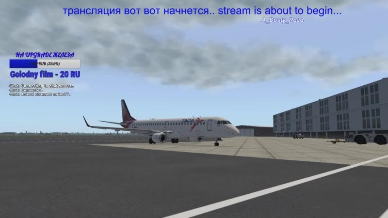 [Embraer 195] CUBA - DOMINICANA