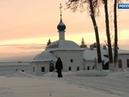 Письма из провинции. Переславль-Залесский Ярославская область