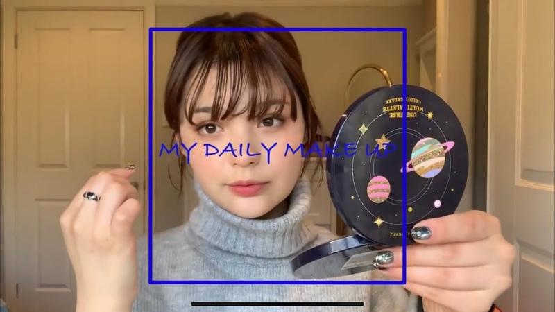 太陽奈 TAIYONA MY FIRST DAILY MAKEUP(eng sub)
