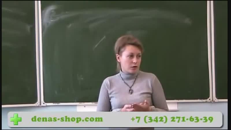 66 Лечение ДЭНС-терапией заболеваний ЖКТ. - YouTube - копия
