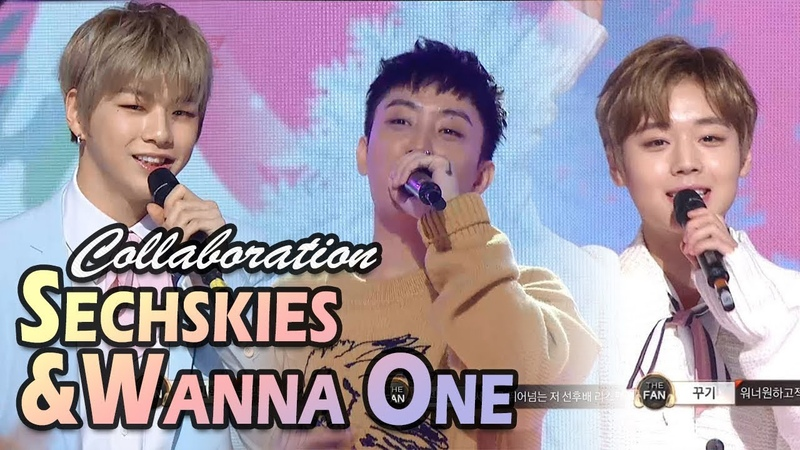 SECHSKIES Wanna One COUPLE 젝스키스 워너원 커플 @2017 MBC Music Festival