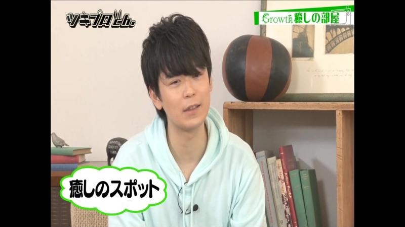 「Growth Iyashi no heya1」