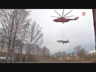 Кадры завершения операции по переброске Су-27