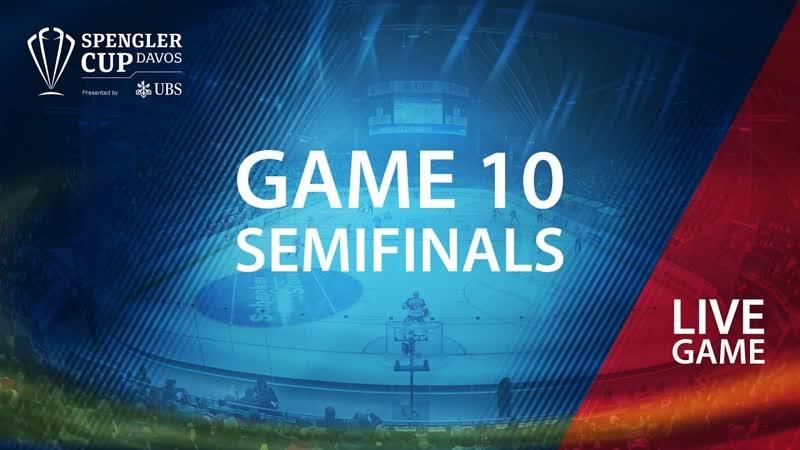 Spengler Cup 2016. Game 10. Semifinals. HC Lugano (Lugano, Switzerland) - HC Davos (Davos, Switzerland).