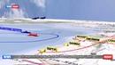 Минобороны РФ показало 3D видео крушения Ил 20 в Сирии