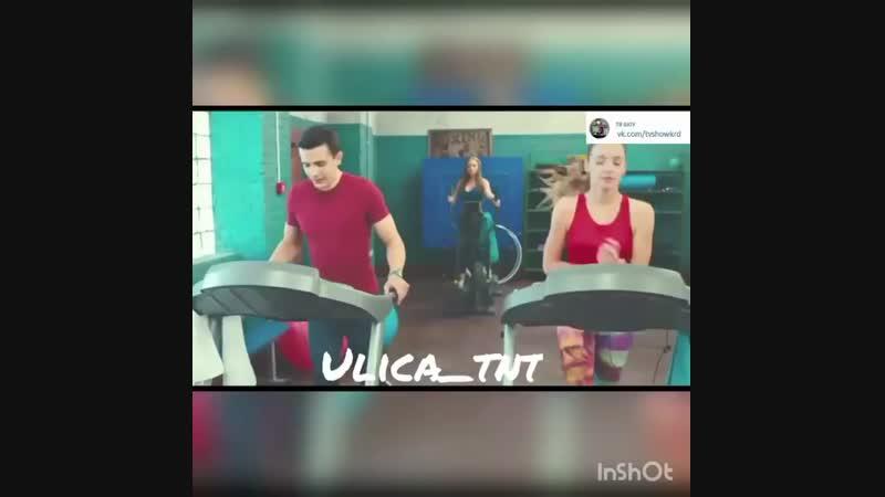 Соколов и Катя в спортзале