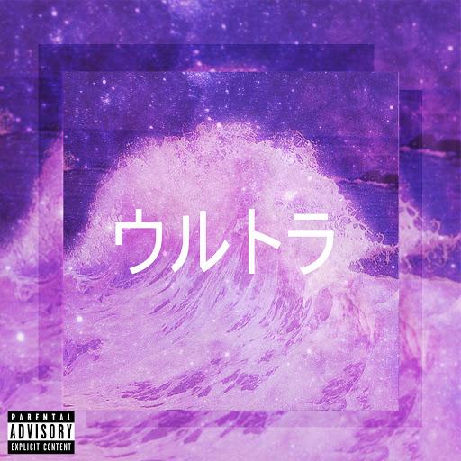 Ultra альбом Purp Atlantis