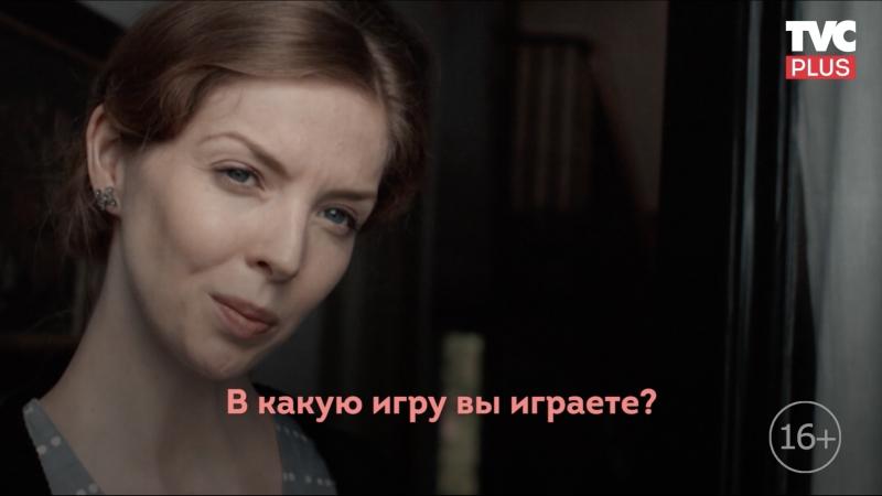 Сериал «Гранчестер»