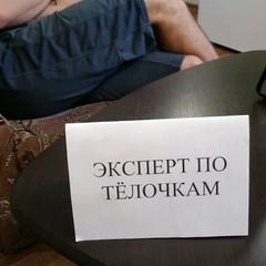 "Сергей Копоть on Instagram: ""Экспертиза девушек🙍🔬💵 ✅ Отмечайте друзей/подруг👇 Автор 🎥 @mr_kot24 🔍 @lansssstong 👄 @alina_temchenko_  #Mr_Kot #vine #..."