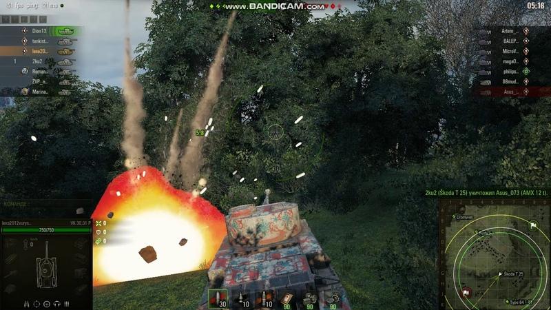 вылазка 6 дивизион против 5 су 100 и двух AMX 12t