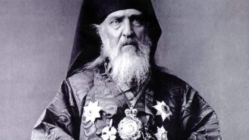 Православный календарь 16 февраля 2019г Равноапостольный Николай архиепископ Японский