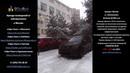 Аренда в Москве БЦ Нагатинская