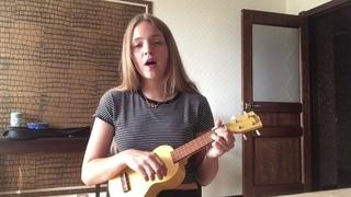 БОЙЧИК-ФРЕНДЗОНА(cover)