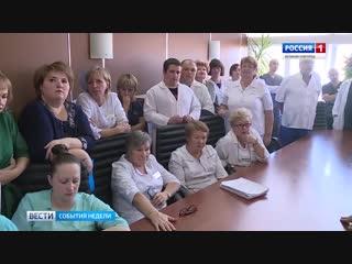 Вести. События Недели (Великий Новгород) 21.10.18