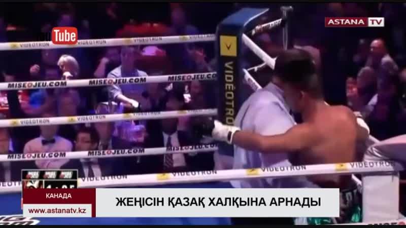 Садриддин Ахметов жеңісін қазақ халқының көз жасына арнады