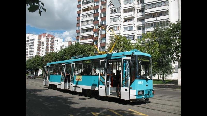 Трамвай Минска БКМ-60102,борт.№ 065,марш.11 (02.09.2018)