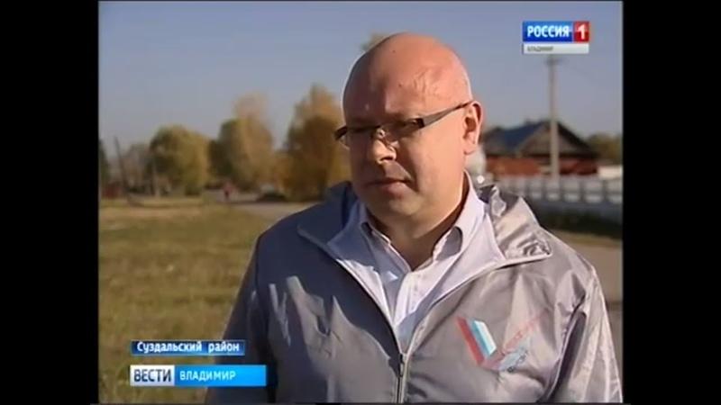 Активисты ОНФ проверили состояние ФАПов в Суздальском районе Владимирской области