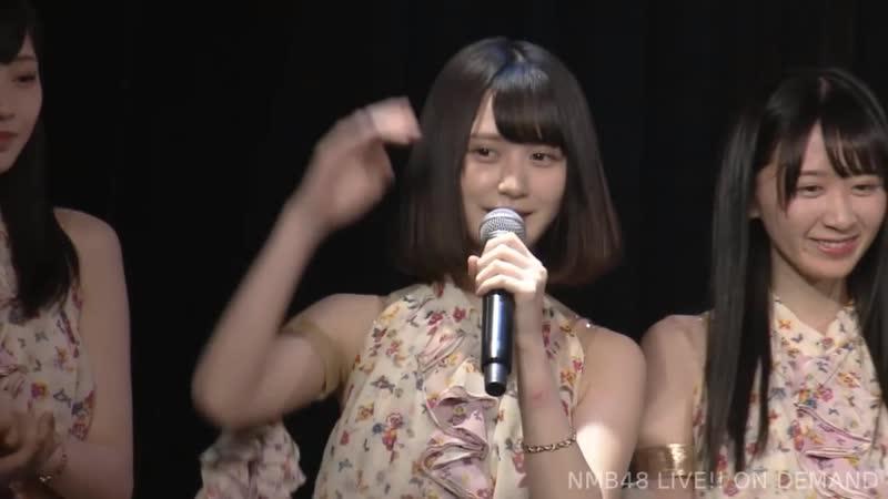 BD no Shokai @ 180806 NMB48 Stasge M1R Idol no Yoake