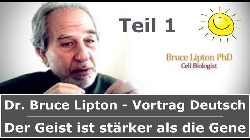 Bruce Lipton - Geist ist stärker als Gene - Vortrag Deutsch - Teil 1 ✅