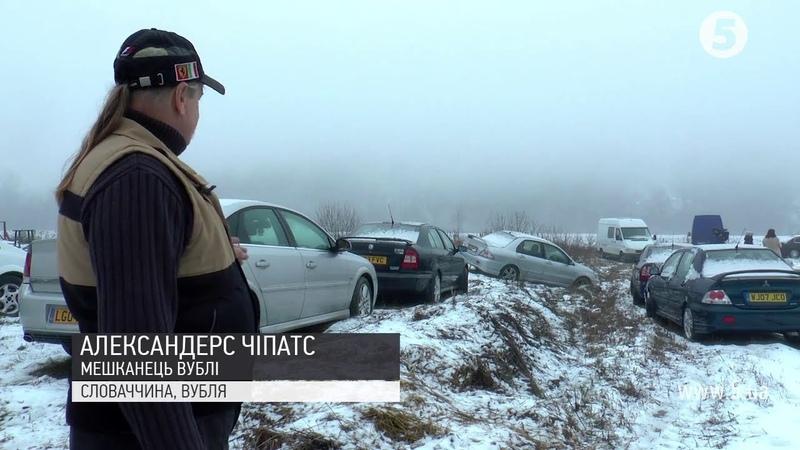 Назріває катастрофа Українці почали масово позбуватися від євроблях подробиці
