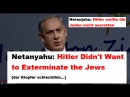 Netanyahu Hitler Didnt Want to Exterminate the Jews Credit GPO