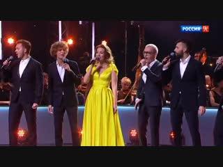 Екатерина Гусева и группа