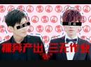 • Fan-made l• Чжу Илун • Бай Ю • Weilan • l• 《起风了》 •l