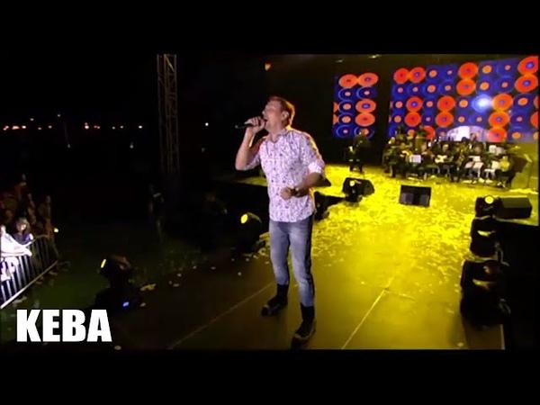 DRAGAN KOJIĆ KEBA - MARA (LIVE)
