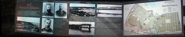 Можете прочитать заметку про мост от другого автора.