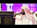 Surah Al-Kahf 18 -- Muhammad Al Kurdi