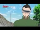 Боруто 70 серия 1 сезон - Русская озвучка! HD 720p Новое поколение Наруто, Boruto Naruto Next Generations Трейлер